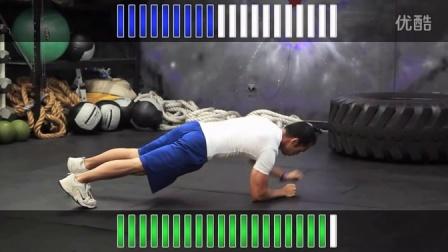 【视频教学~练出你的六块腹肌】第2级