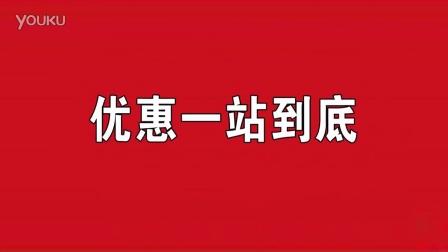 永城2014年车展
