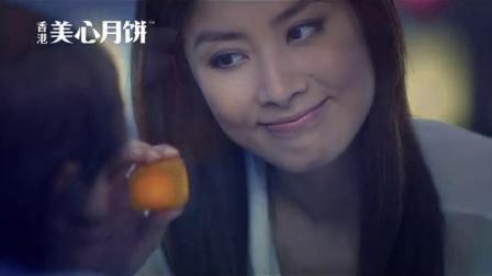 香港美心月饼-传统(国语)