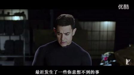 最后行动前二人和好 - 删除场景3 《幻影车神3》DHOOM 3 尝试中文