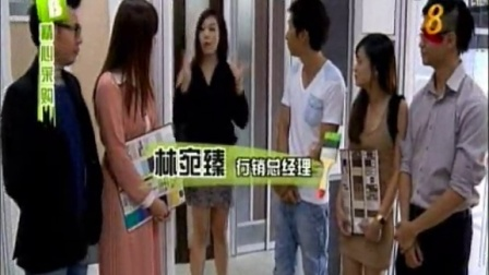 新加坡电视节目-玩家万岁2-匹帝门亮相 (2012年2月21日)