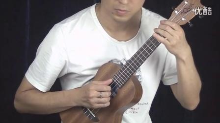 王一吉他交流小站——周杰伦《安静》尤克里里编配、示范