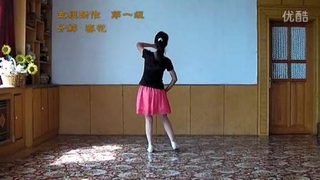春花广场舞《花开的时候你就来看我》(附背面口令)