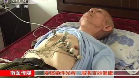 南医传媒201408(河北省南皮县人民医院)