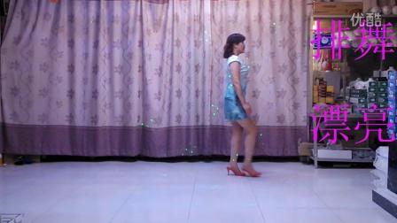 欣子广场舞--排舞  漂亮