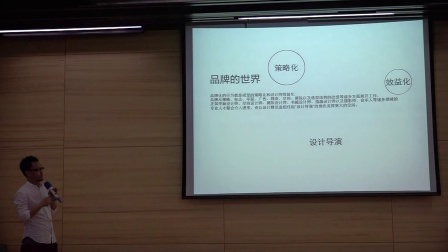 顾鹏《一个设计师的多样可能》氣韻中國2014