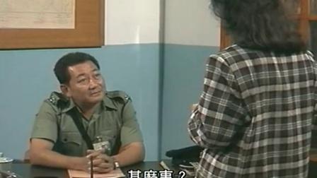 新扎师兄续集20