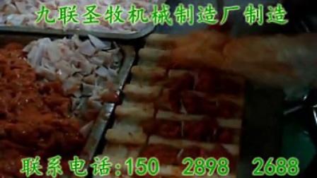 骨肉相连穿串机视频