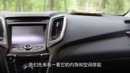 胖哥试车第85期 试驾长安CS75 SUV视频
