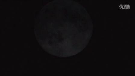 2014-最大的月亮-中元圆月