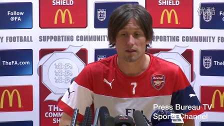 Thomas Rosisky pre Arsenal vs Man City Community Shield