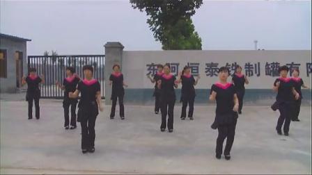 广场舞--三十二号嫁给你【开心健身队】