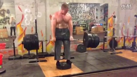 280kg deficit deadlifts