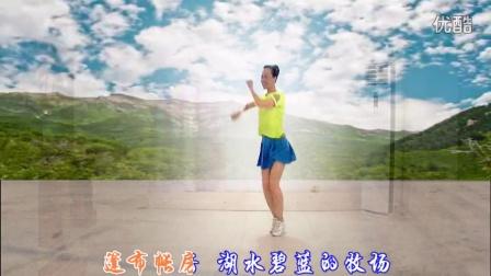 诚信广场舞《站在高高的山岗上》编舞 王梅