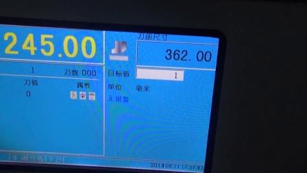 上海香宝XB-AT1108EP重型液压切纸机 德国波拉结构