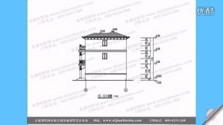 三层乡村别墅设计图纸 农村房子装修效果图
