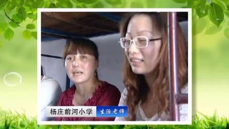 灌云县杨庄前河小学