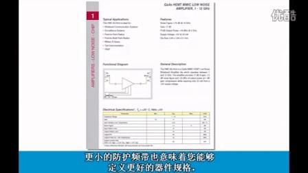 是德科技PNA-X 噪声系数测量功能加快产品上市速度,改善产品性能