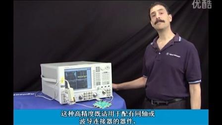 使用是德科技PNA-X 网络分析仪进行业界最高精度的噪声系数测量