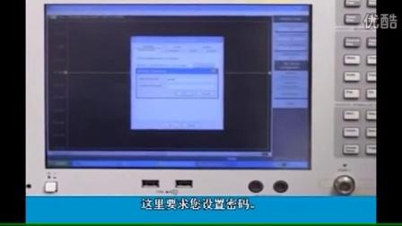 如何使用iPad远程控制是德科技 Keysight ENA系列网络分析仪