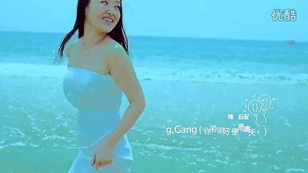 杨钰莹 - 你若安好便是晴天(官方HD超清版)