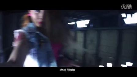 HunterZ - 爱坏(官方HD超清版)