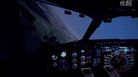 GTASA航空公司招飞宣传视频!