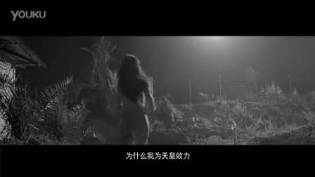 电影《黎明之眼》先导预告片  慰安妇题材首搬大银幕揭日军