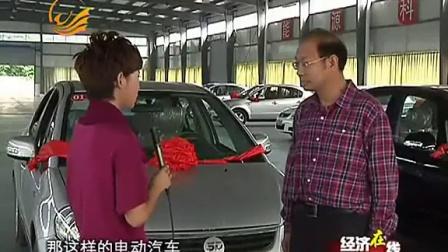 三门峡速达电动汽车  租车电动轿车招商QQ83810365