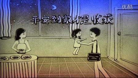 《交通安全小苹果》—吴江经济技术开发区中队