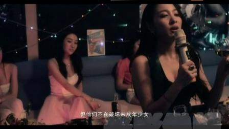 2014年8月12日 郭美美式嫩模电影调查报告