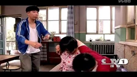 电视剧《我在北京,挺好的》舌尖上的婚姻篇60秒片花