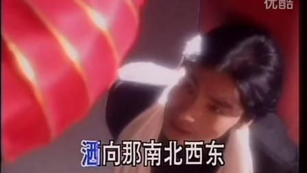 陈少华 - 九九女儿红(经典老歌)