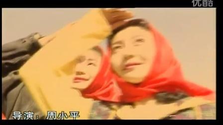 戴军 - 阿莲(经典老歌)