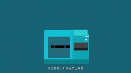 疯狂的3D打印 140814