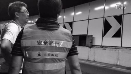 HK East Harbour Tunnel Vitreous Enamel东区海底隧道搪瓷板安装