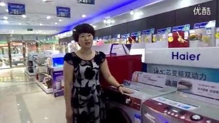 长春中心通化凯威海尔专卖店滚筒讲解视频_高清