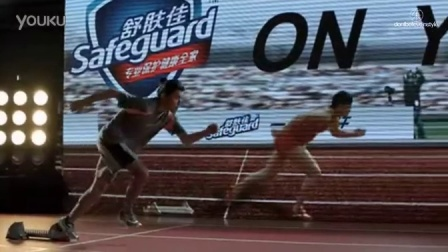 DSE - P&G Safeguard Interactive Running Track
