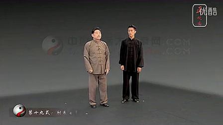 陈小旺大师老架一路拆招讲解(全)_标清