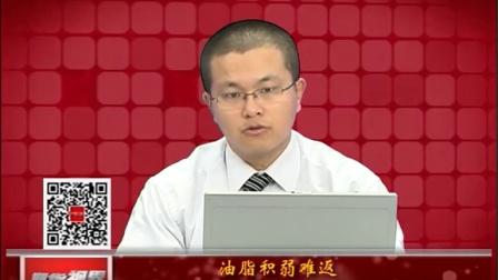 """【期货视界】用期权给期货交易""""保险""""-20140814"""