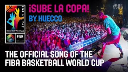 西班牙语-2014西班牙男篮世界杯主题曲:Sube la Copa