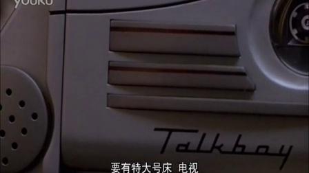 小鬼当家2-电影片段