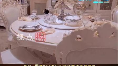 广海+金悦罗兰48秒样片