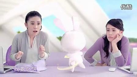 冯莺如元祖雪月饼 广告_标清