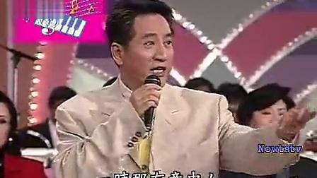 十八相送之六 张凤凤 青山_标清