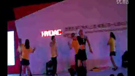 HYDAC15周年大型年会自演搞怪舞蹈