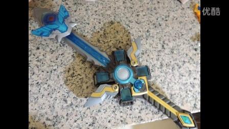 【彦仔哥哥】铠甲勇士 亚塔莱斯 超级天地雷霆剑 豪华套装