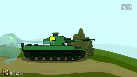 坦克世界动画:讨厌鬼