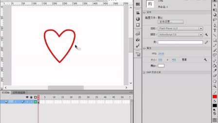 63﹑Adobe Flash cc 动画实例:心形跳动!