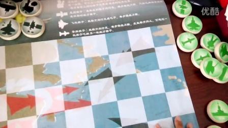 VID国际军棋的行棋介绍